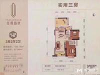 靓笋盘!金源盛世,3室2厅2卫,中层,106平方,毛坯,东南向,开价:98万