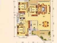 沃尔玛东汇城商圈祥和学位房中银名苑3房2厅148.8万