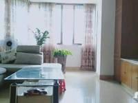出售双山三路靓房3室2厅2卫150平米73.8万住宅