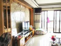 九小学位 福华城市花园,24楼,160平方,4房2厅,精装,采光好,165万
