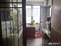茂南一小 一中学位 ,3室2厅2卫125.35平米93万住宅