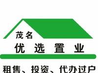 新福一路华侨新村中层 95.3方3房2厅家私齐租1300元