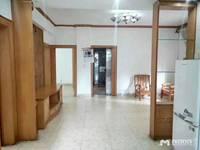 出门就是学校 3室2厅1卫85平米48万住宅