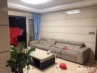 出售华海雅居送家俬家电3室2厅2卫116平米122万住宅