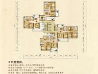 出售名雅世家153.68方4房2厅2卫毛坯祥和学位220万带车位