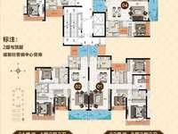 出售财富世家4室2厅2卫142.78平米153.8万住宅
