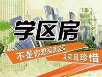 """文化广场 西粵印象 8月最强暑""""价"""",团购单价只需11988元起"""
