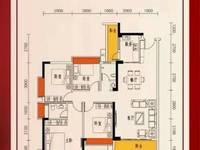 97.6万包改名,嘉福新城4房2厅2卫2阳129.66平方