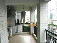 降价急售 福华城市花园,一字楼,193方 九小,一中学位