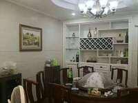 出售名雅世家4室2厅3卫183平米225万住宅
