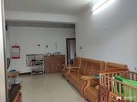 水产局宿舍,112平方,3房2厅2阳台,六小 13中学位房,满五唯一,售68万
