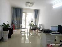 茂南一小一中学位 3室2厅1卫96平米85万住宅