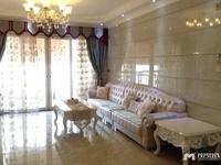 名雅世家,中高层,118平方,欧式豪华装修,163万送全屋家私家电