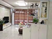 独家靓房出售,恒福尚城,中高靓楼层,131方绝对升官发财吉房 开价150 万