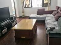 出售华侨新村3室2厅2卫115平米42万住宅