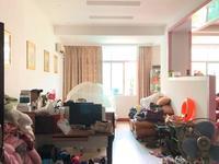 荔红小区,中层,3房3厅3卫,161.62平方,中装,99万。