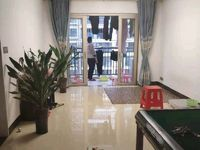 鸿福名苑 15年电梯三房 75万带装修 直接拎包入住