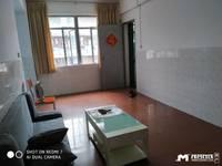 江东花园 3室2厅1卫 80平方