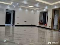 出租时代尚品3室2厅1卫120平米3700元/月住宅