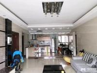 财富名门,3室2厅2卫,中低层,136.2平方,开价:130万
