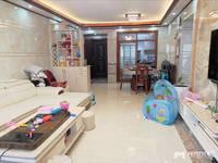 出售汇龙御景2期4室2厅2卫143.93平米152万住宅