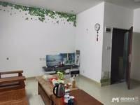 出售中南名苑3室1厅1卫80平米55万住宅