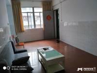江东花园3室2厅1卫80平方