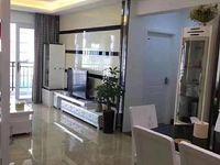 低于市场价出售业主高升开发区鸿景南苑电梯房送全屋家私家电!!