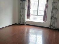 一方丽苑3房2厅150平方,空房,2000元/月