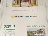南香公园旁边裕景华城,02房,中层,127.84方,10800元每平方包改名