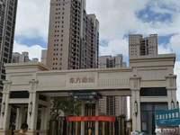 东方绿洲,72方证面积,使用面积142方,4房2厅东北向一口价仅售74.8万