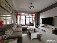 西粤路富丽苑190平方4房2厅精装家私齐4000元