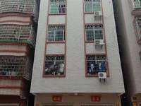 九中门口附近整栋五层半470平方每层3房2厅一层可做商铺220万