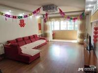 出售嘉和苑4室2厅2卫171平米138万住宅单价8字头精装修拎包入住