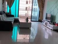 出售华侨城3室2厅2卫133.6平米110万住宅