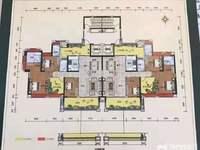 新收8800元一方恒福尚城楼王南北通透中高层,181.18平方一口价159.5万