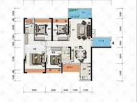 财富世家,高楼层,毛坯房 ,4室2厅,141平方,毛坯,东南向,155万