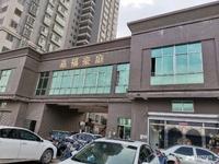 平平平,嘉福豪庭东头学位毛坯房,170平方,4房2厅2卫东南向,仅售132.6万