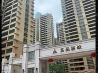 出售荔晶新城3室2厅2卫101.11平米92.8万住宅