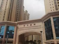 宏丰新城,黄金楼层,南北通透,102.32平方,3房2厅2卫2阳台,毛坯房86万