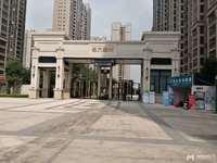 出售东方绿洲3室2厅2卫101平米92.8万住宅