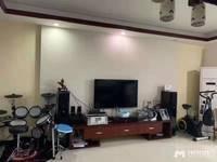 财富名门豪宅 精装东头 206平方 仅售165万