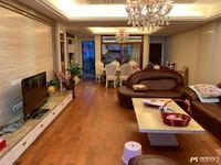 西粤路富丽苑190方4房2厅家私齐精装租3800元