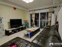 华厦新城 精装修 3室2厅 110.8平方 105万