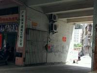 茂名计星路五建内一楼 河东市场附近,气象台对面