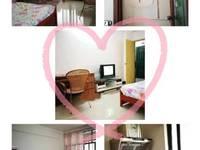 出租方兴小区1室1厅1卫50平米780元/月住宅