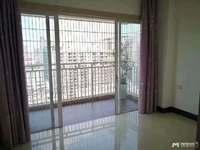 华夏新城3房2厅83方精装修75.8万