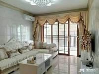 出售宝力城3室2厅2卫110平米103.8万住宅