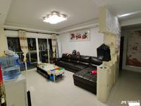 愉园双学位 华夏新城 中层 3室2厅 110.8平方 精装 105万