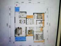 财富世家 中低层 4房2厅 142.76方 毛坯 155万 东南向